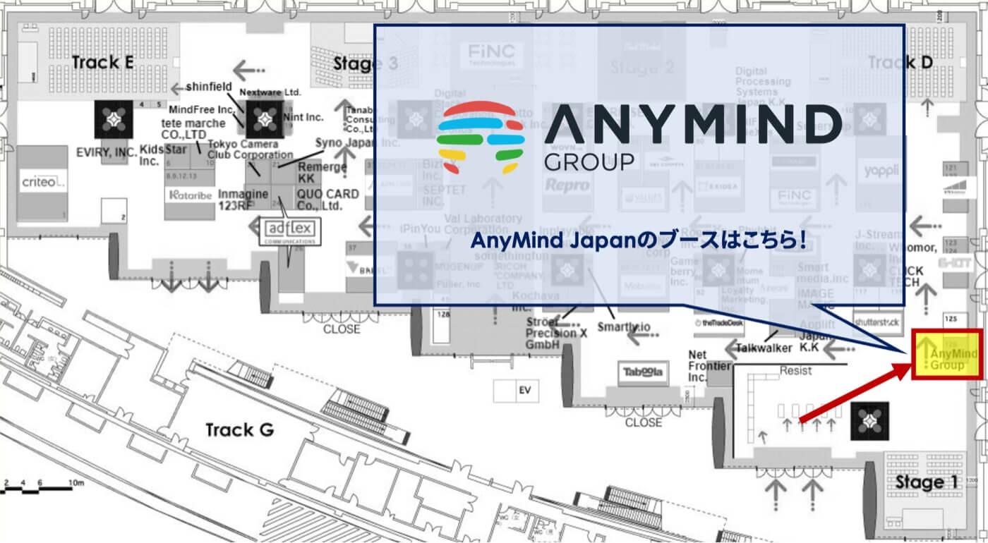 ad:tech tokyo2019 map