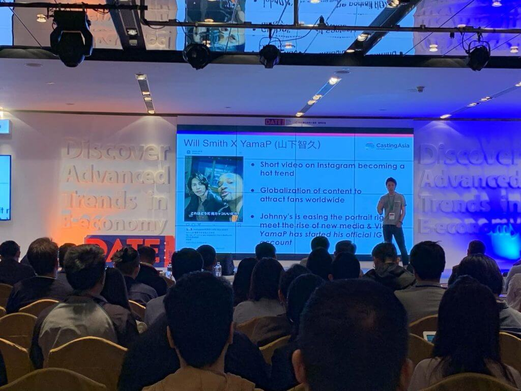 AnyMind Group at DATE Summit 2019