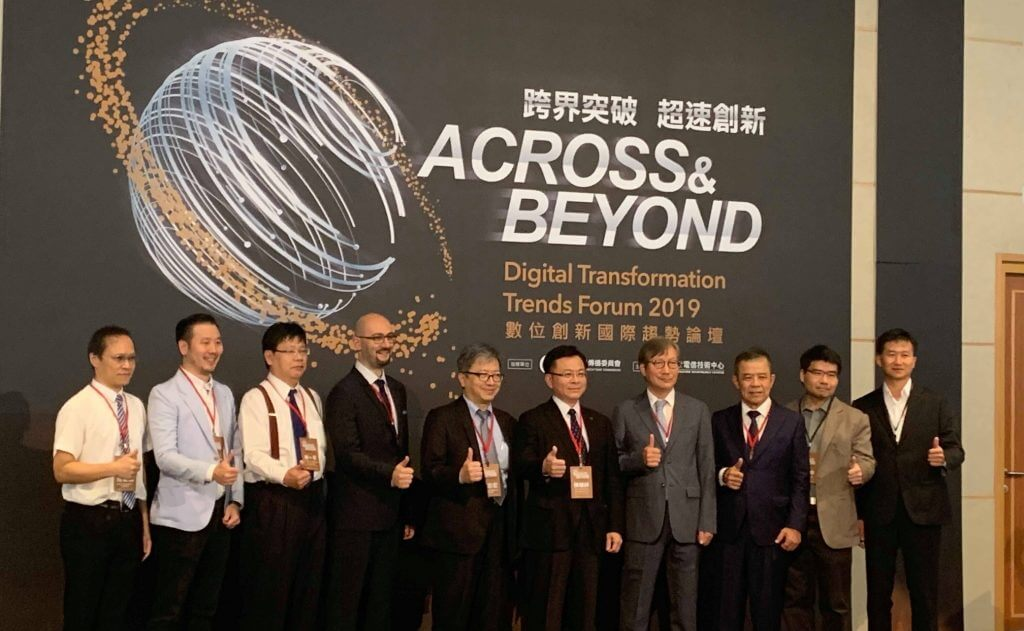 AnyMind Group at Digital Transformation Trends Forum 2019
