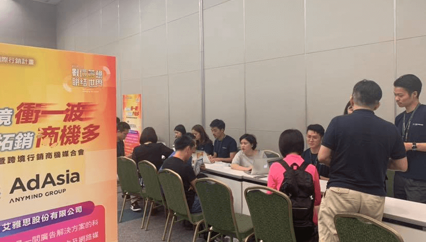 Outbound marketing in Taiwan