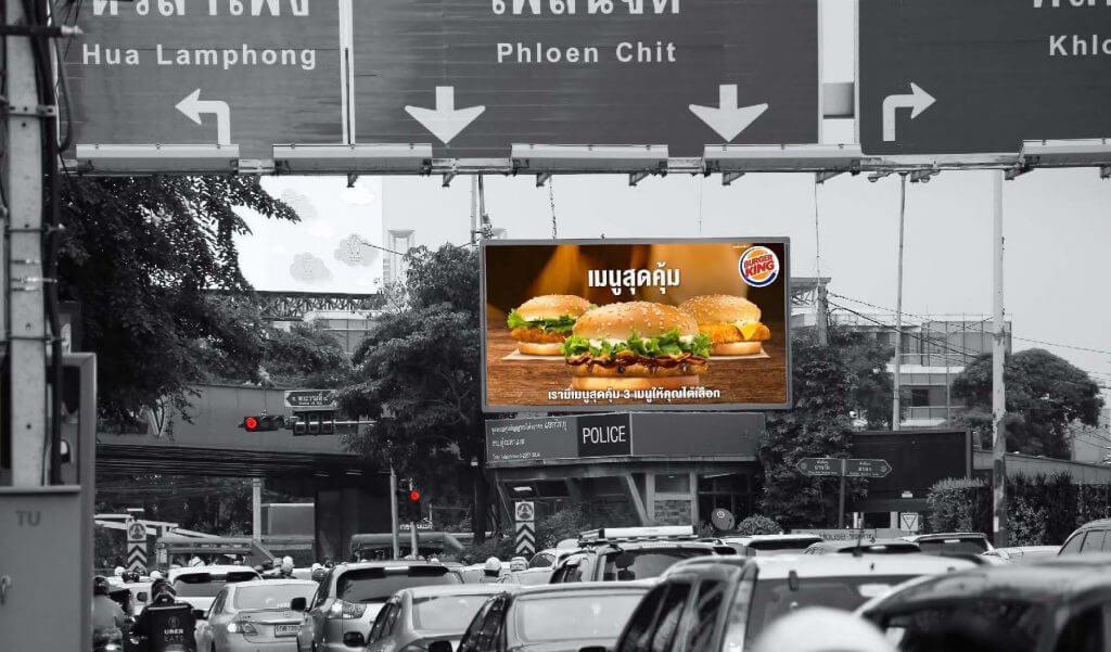 Diversifying Advertising in 2020