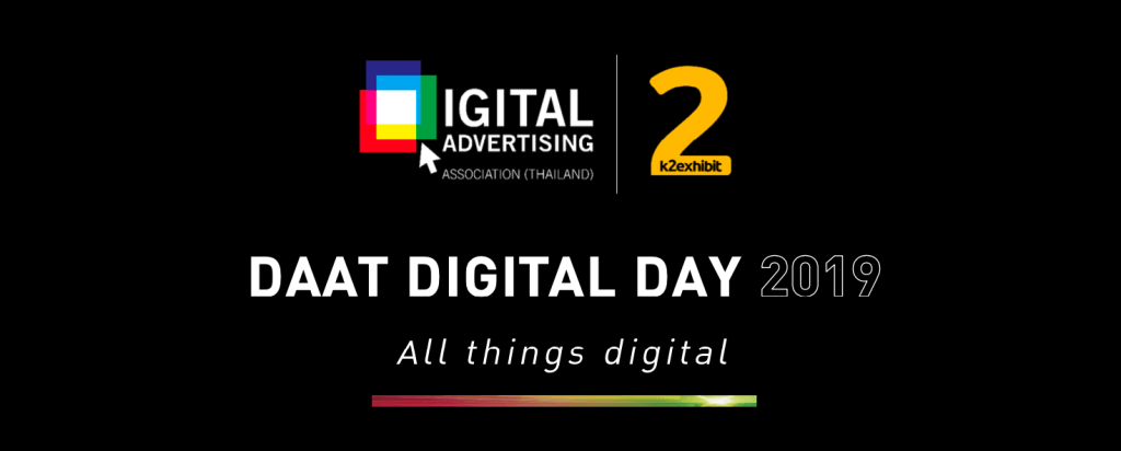 CastingAsia is at it Again! DAAT DAY 2019