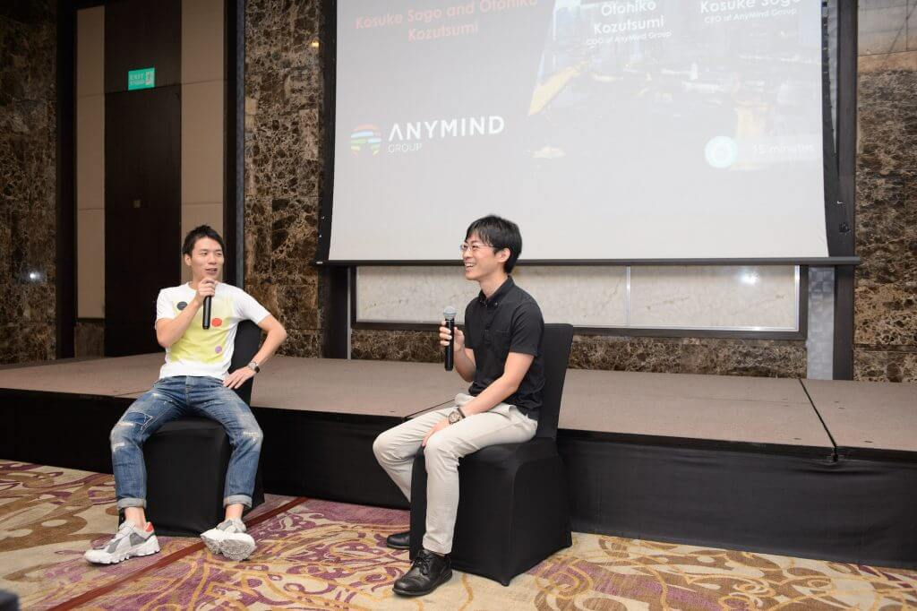 AnyMind Group - an environment for employee growth