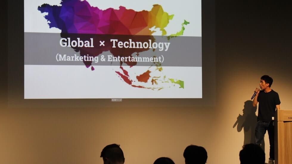Global Startup Conference vol.01