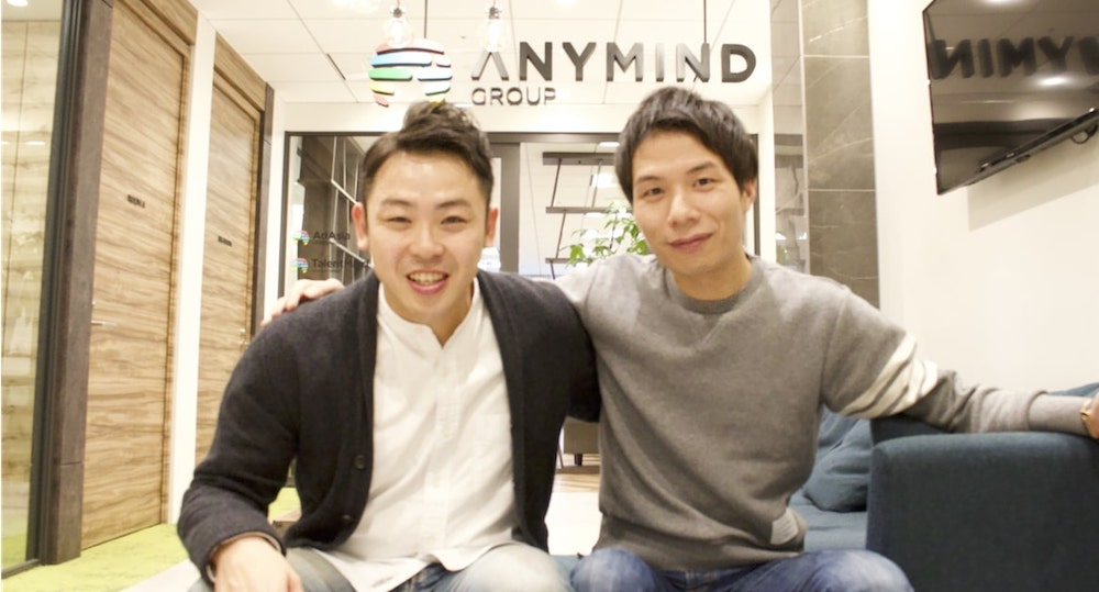 AnyMind Group acquires GROVE