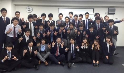 Blog Kento Usui