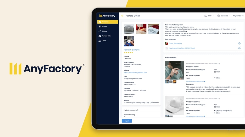 AnyFactory Shopify