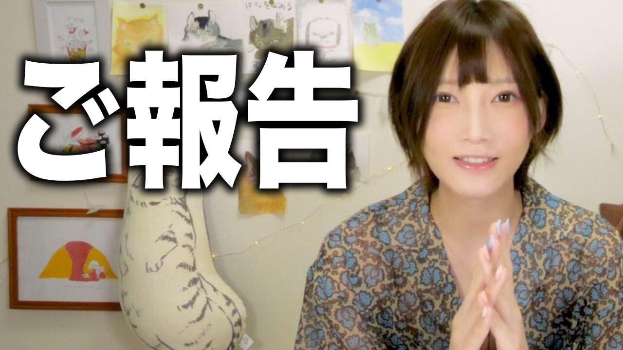 Yuka Kinoshita AnyCreator